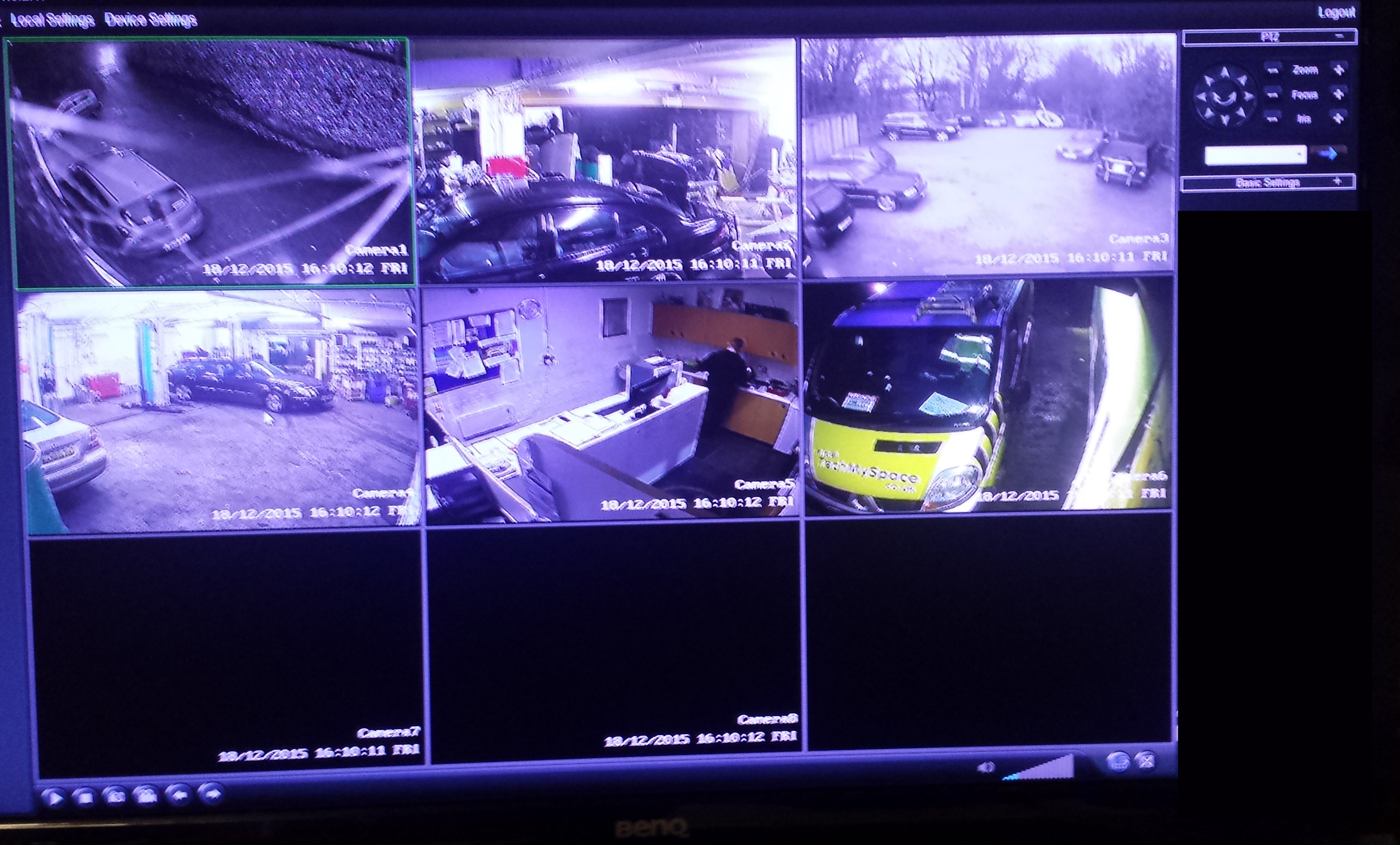 CCTV Onsite Multi View